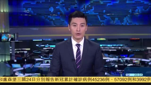 中国最高法工作报告:扫黑除恶,维护人民安全感