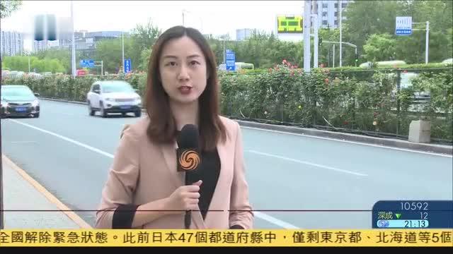 中国最高检工作报告:今年批捕涉疫犯罪3700余人