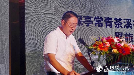 海南省旅游协会秘书长刘金林:茶溪谷景区具有鲜明的养生旅游度假