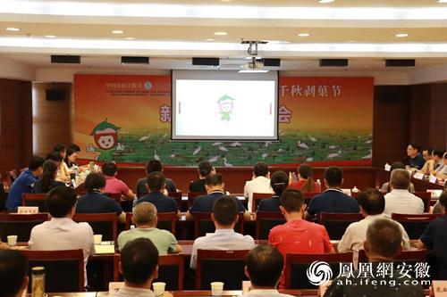 天长市第二届千秋剥菓节将在9月22日举办 作者: 来源:凤凰网安徽综合