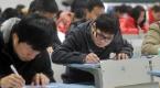 2019上半年全国大学英语四、六级考试成绩21日公布