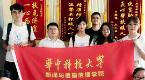 """华中科技大学学子赴河北三县调研""""新媒体+扶贫""""模式"""