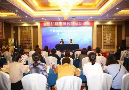http://www.edaojz.cn/tiyujiankang/232707.html