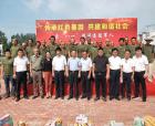 商丘81名退役老兵相聚紅色革命圣地慶祝建軍92周年