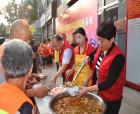 柘城縣退役軍人志愿者服務隊志愿服務基地掛牌成立