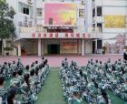 商丘市第一中學2019級新生綜合素質教育訓練開幕