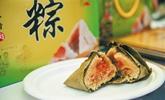 琼海名粽品种繁多 特色足