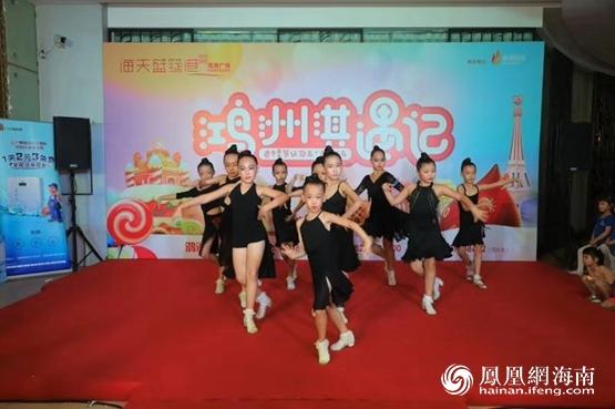 萌娃秀才艺 为祖国开学献礼大型亲子活动在三亚