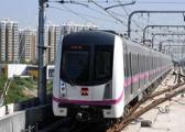 西安地铁调整运行图 4号线末班车时间延长至23:38