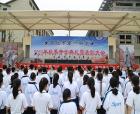 以夢為馬 不負韶華——商丘市第一中學新校區舉行開學典禮暨表彰大會