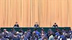 九届省委第七轮巡视工作动员部署会在石家庄举行