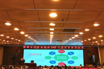 湘赣签订协议 合力发展休闲农业与乡村旅游