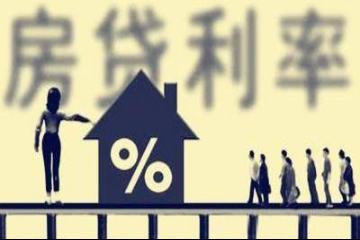 房贷新政后北京时时彩北京 时时彩北京时时彩_一分时时彩注册 利率平稳 首周放贷36.9亿元