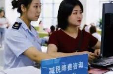 前8月陕新增减税降费345亿元 助力企业加快创新