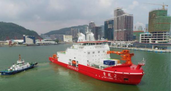 """中国首艘自主建造极地科考破冰船""""雪龙2""""号抵达深圳""""class="""