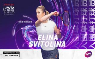 斯维托丽娜、格罗恩菲尔德/舒尔斯、克雷吉茨科娃/西尼亚科娃入围资生堂·深圳WTA年终总决赛