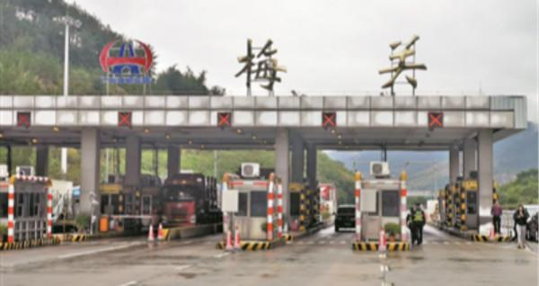 广东高速省界主线已拆除16个
