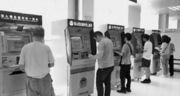 珠海:第二个出入境智慧办证大厅正式启用