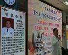 """商丘市中醫院舉行第十屆""""膏方養生文化節""""實現未病先防、既病防變的中醫特色文化"""