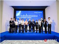 首届卫星物联网产业发展11选5论坛 在深举行