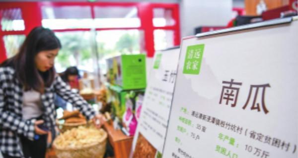 """广清探索农业帮扶新路径 打造农业众创空间""""class="""