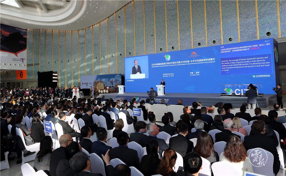 2019中国国际旅游交易会在昆开幕