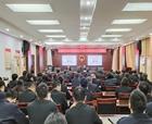商丘睢陽區法院召開主題教育中心組第八次集中學習擴大會議