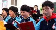 邯郸市永年区司法局走进洺州中学,开展宪法知识教育