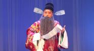 """""""五路兵马""""齐聚!石家庄12月6日开启""""丝弦盛宴"""""""