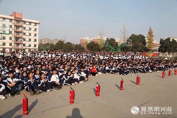 邮储银行靖安县支行开展消防安全培训
