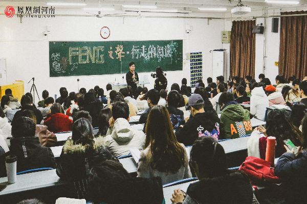 http://www.weixinrensheng.com/jiaoyu/1210528.html