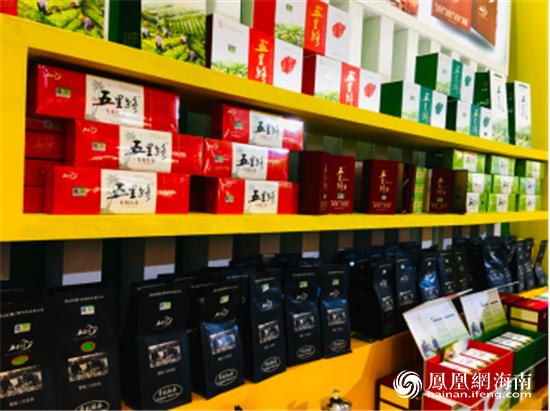 2019海南冬交会:白沙县秀出养生天堂风采