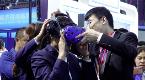 河北:抢占数字经济风口 赋能传统产业升级