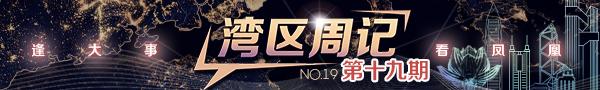 凤凰网11选511选5|11选5公式