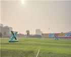 第二屆科普科幻電影周嘉年華——競技無人機巡演進校園
