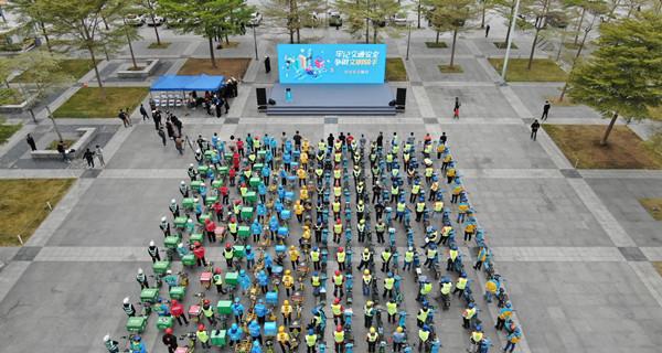 """深圳:对外卖快递11选5行业 电单车进行信息化管理试点""""class="""
