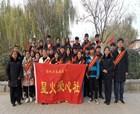 河南虞城:40名志愿者街道撿垃圾