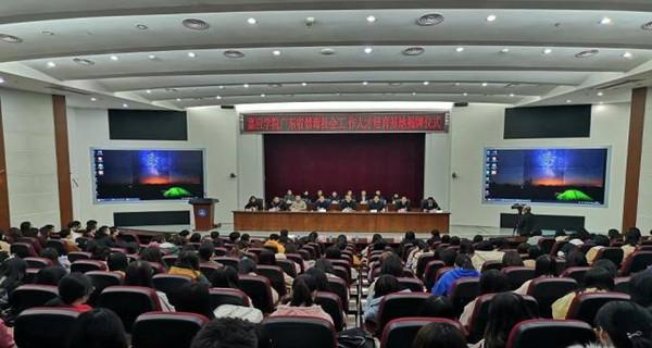 梅州:11选511选5 11选5公式 省禁毒社会工作人才培育基地挂牌