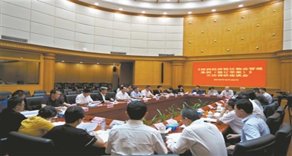 深圳:福田区率先推进基层立法联系点建设规范化