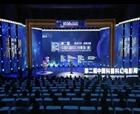第二屆中國科普科幻電影周(展)在河南商丘隆重開幕
