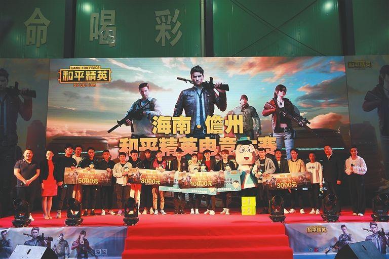 """儋州首次举办电竞赛事 """"文旅+电竞""""打造旅游新IP"""