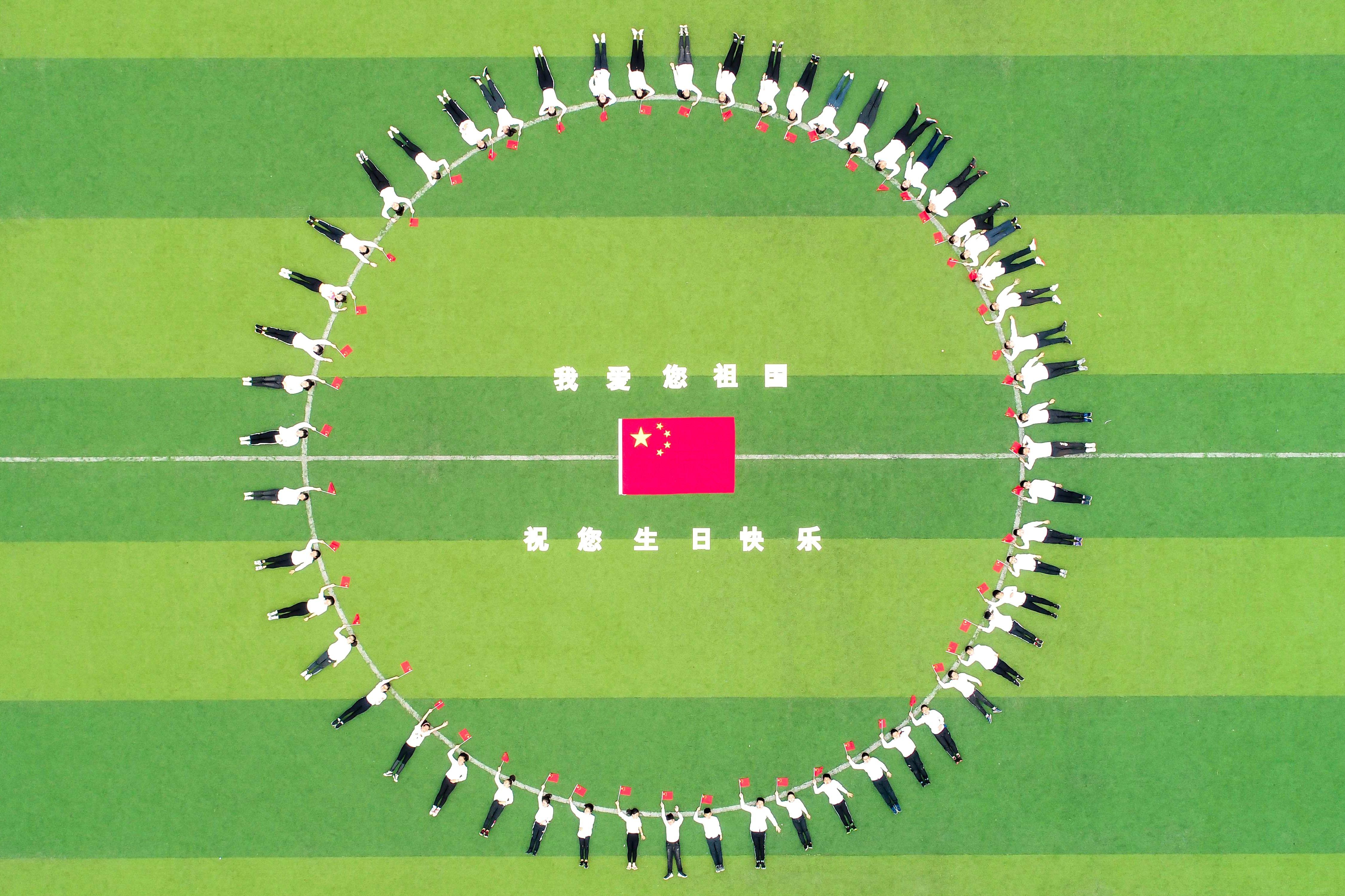 8.祝福您,我的祖国
