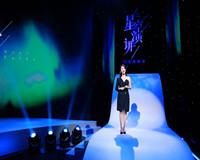 黎贝卡挑战星空演讲 首谈创业第五年的焦虑与困惑