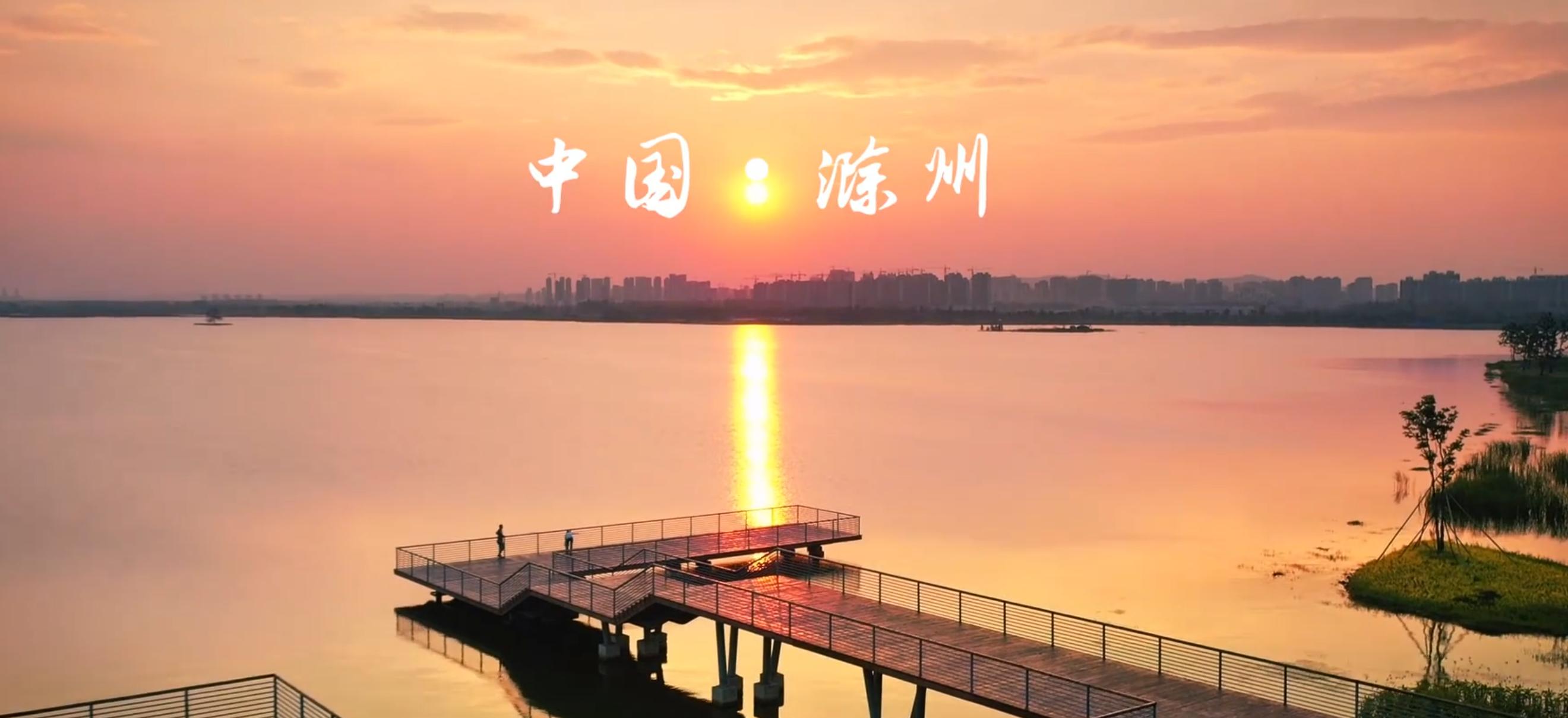 4.航拍滁州