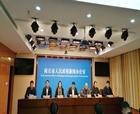 商丘市舉行《中華人民共和國食品安全法實施條例》專題新聞發布會