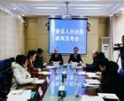 寧陵縣人民法院召開執行工作新聞發布會