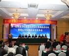 第一屆豫魯蘇皖淮海經濟區肛腸病高層論壇在商丘召開