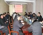 寧陵縣法院召開黨組擴大會暨第七次員額法官工作會議