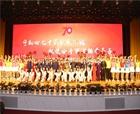 燃爆了!商丘市第一中學舉行建校70周年慶典
