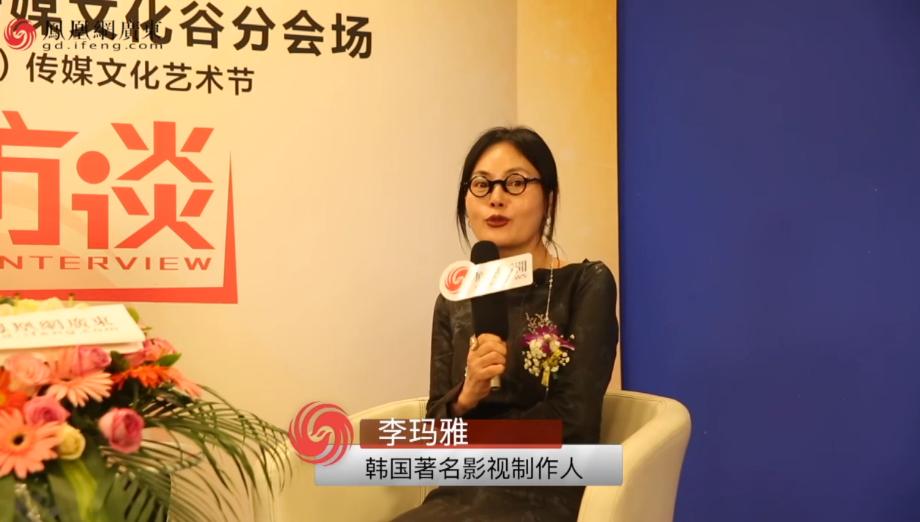 凰家访谈|李玛雅:通过文博会的机会和中国企业合作推出好产品